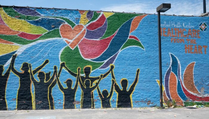 mural at hhc-albany park